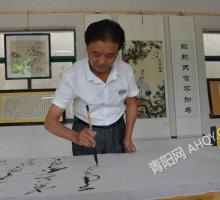 传承的民间艺术———专访庙前镇新农书画联