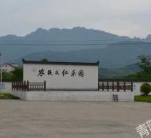 【百村风情】之庙前镇高源村