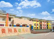 县幼儿园校园风貌
