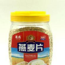 青阳无糖食品专卖(高钙即食麦片)