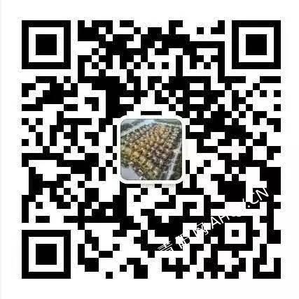 微信图片_20170606144702.jpg