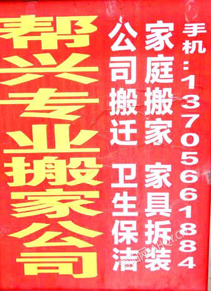 155117945232846073_看图王.jpg