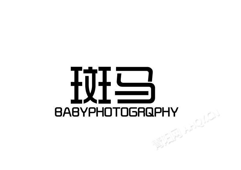 JPJ (2)_看图王_看图王.jpg