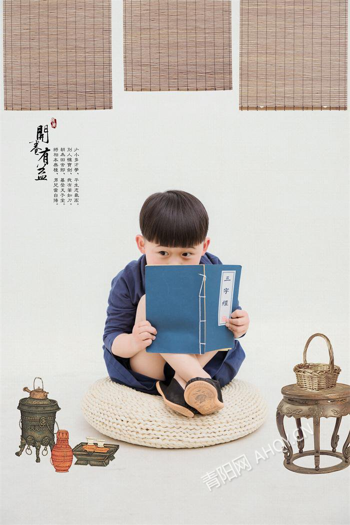 IMG_0030_看图王.jpg