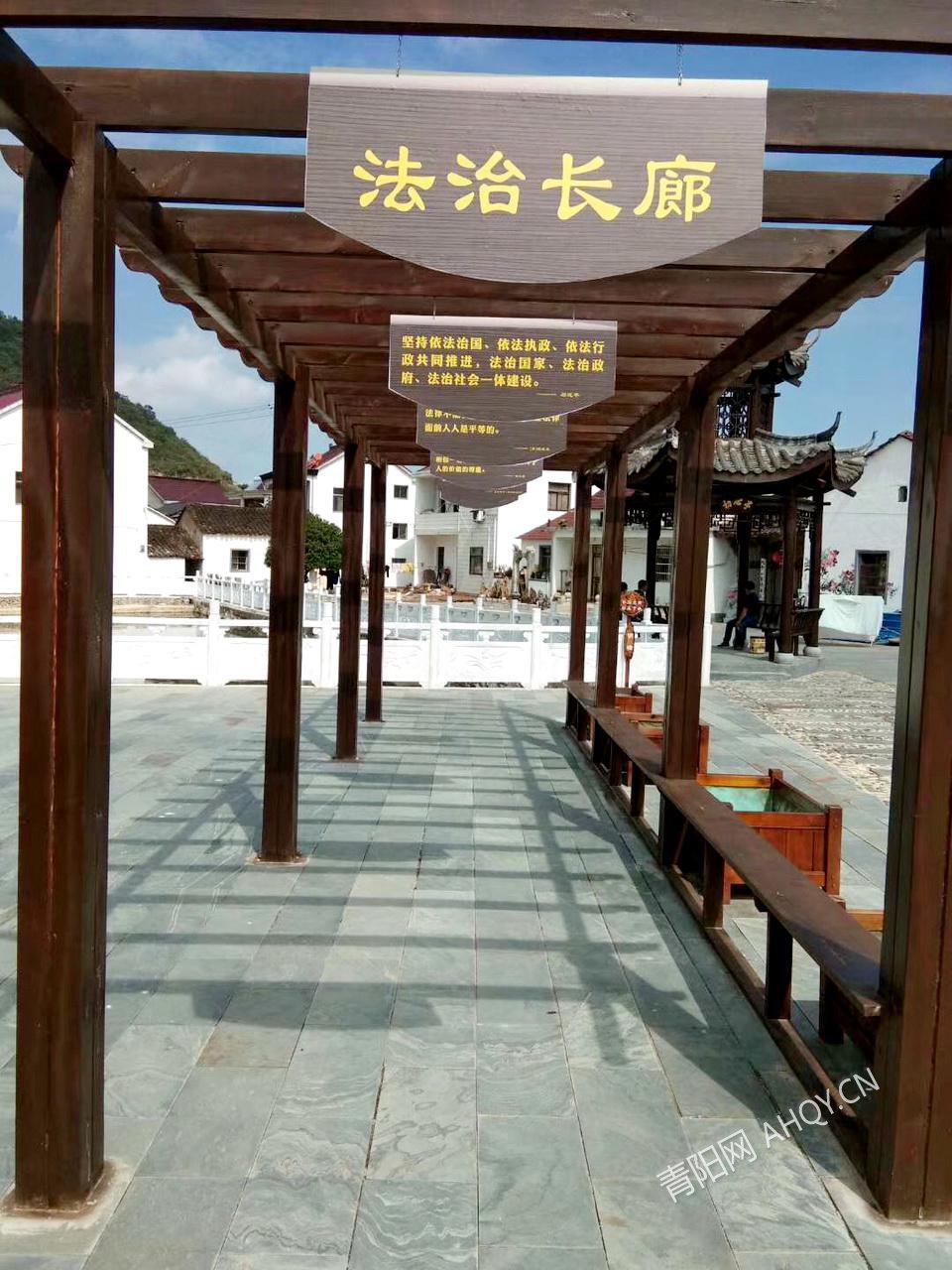 酉华镇乐元村法治文化广场.jpg