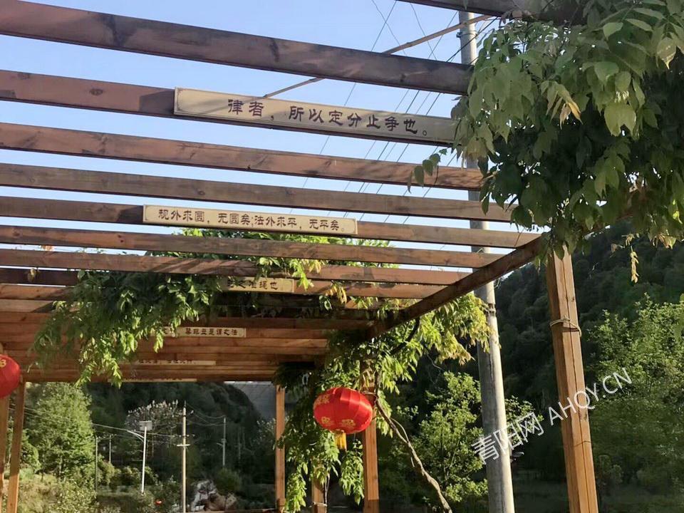 朱备镇将军村法治文化公园.jpg