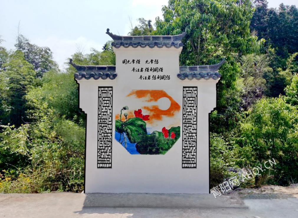 朱备镇将军村法治文化公园1.jpg