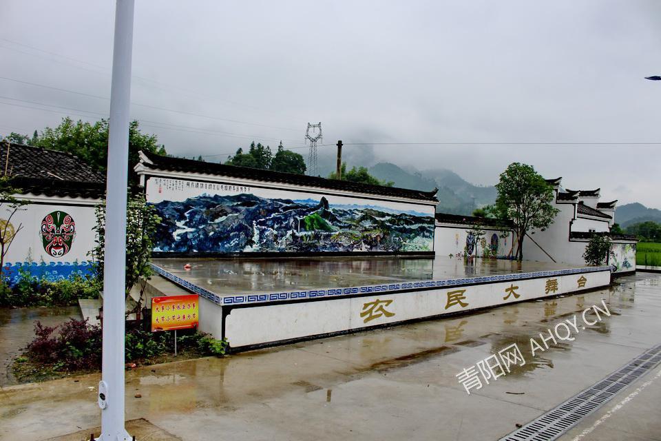 陵阳所村1 (1).JPG