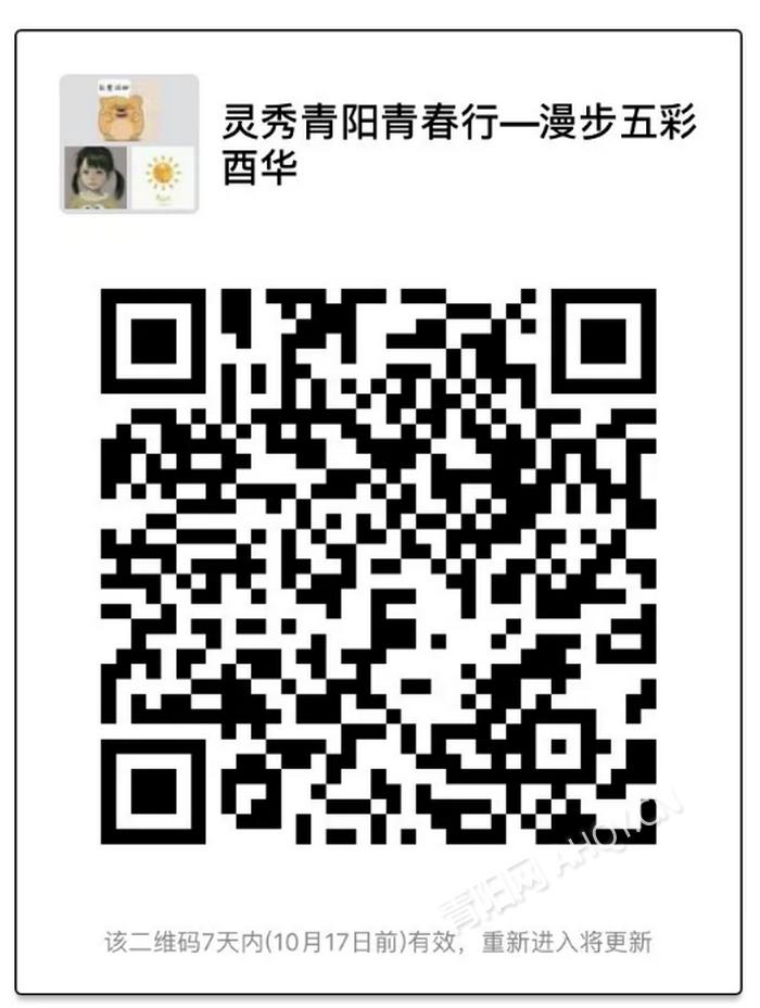 微信截图_20181011111800.png