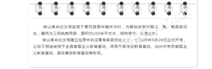 微信截图_20181011113514.png