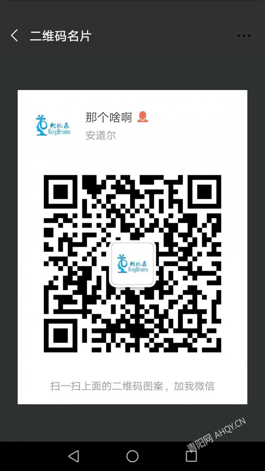 杜坤微信二维码图.jpg