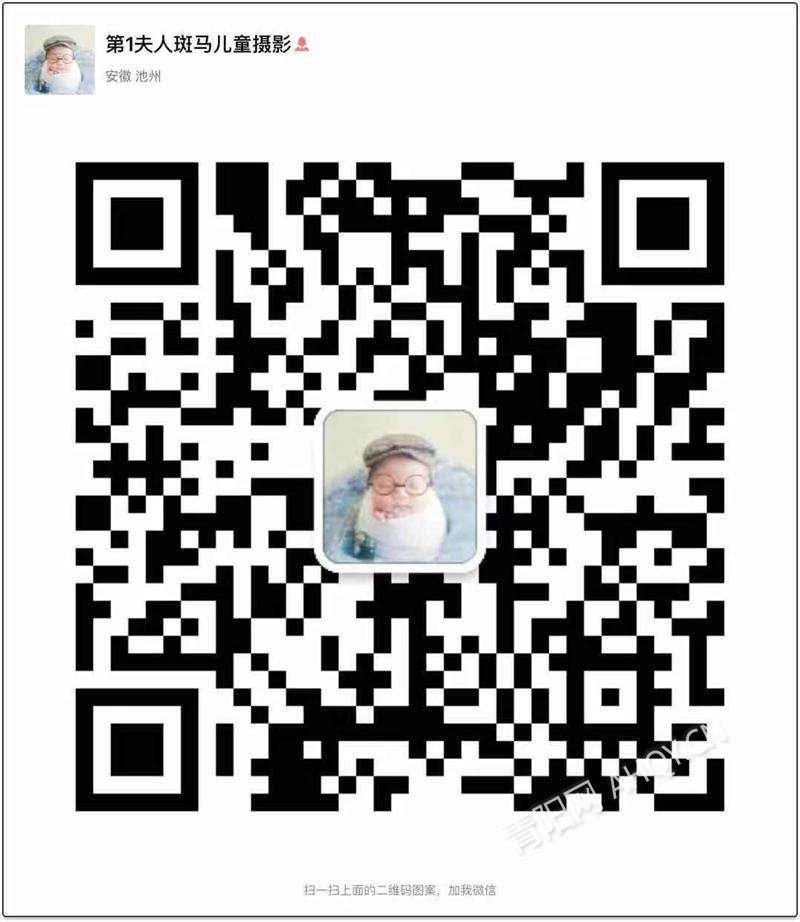 微信图片_20181209092640.jpg