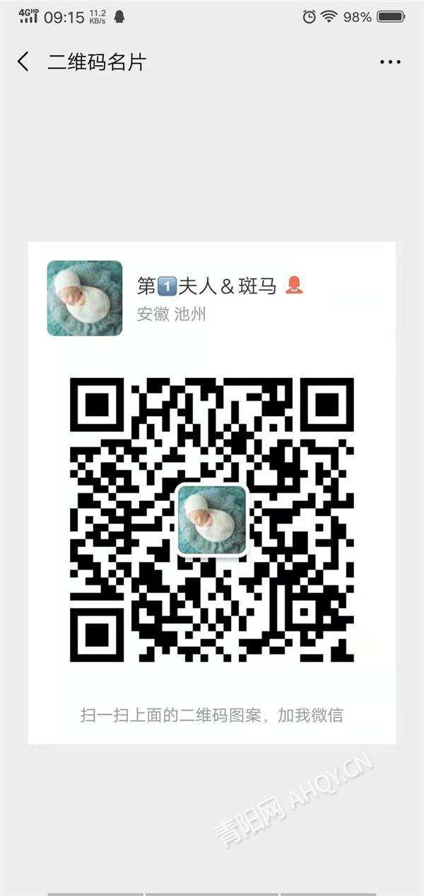 微信图片_20190227091615.jpg
