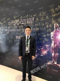 上海链家教师节感恩讲师大会